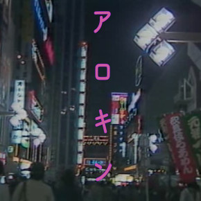 Tokyo at night, 80s bubble economy refugee