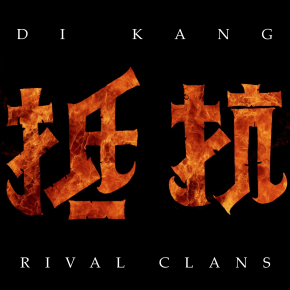 RIVAL CLANS