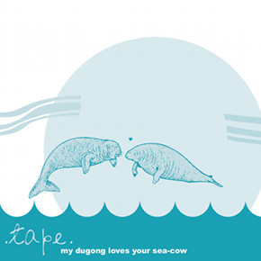 my dugong loves your sea-cow