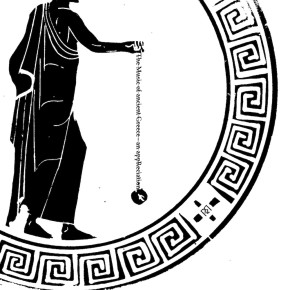 The Music of Ancient Greece